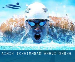 Aimin Schwimmbad (Anhui Sheng)