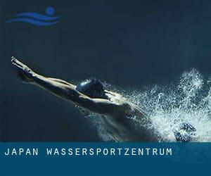 Japan Wassersportzentrum